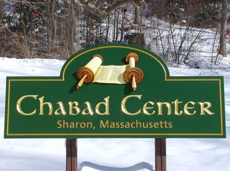 Chabad Center Church Sign