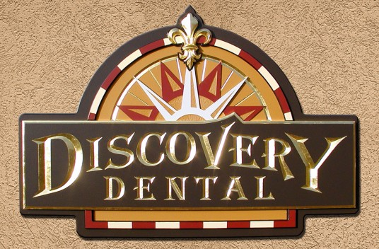 Discovery Dental Office Sign