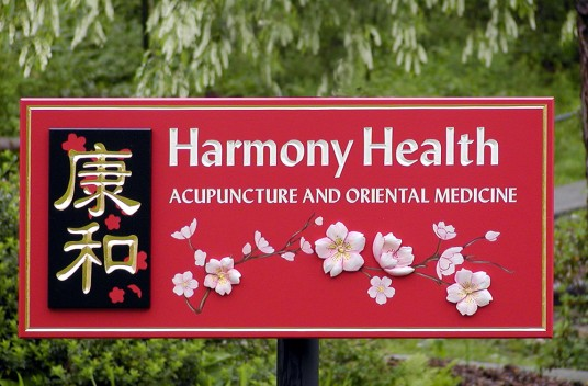 Harmony Health Office Sign
