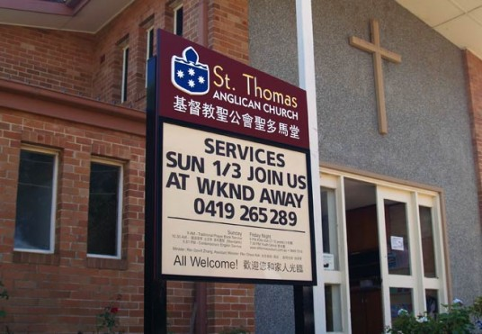 St Thomas Anglican Church Sign
