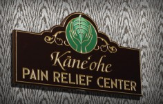 Kaneohe Medical Office Sign
