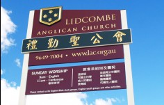 Lidcombe Anglican Church Sign Detail
